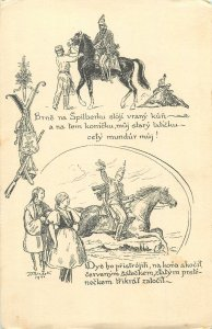 soldiers riding  military Czech postcard surrealism fantasy