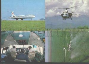 098495 Rassians planes & helicopters Sovier airlanes Set 8 PC