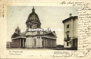 russia, St. PETERSBURG, Санкт-Петербу́рг, Saint Isaac's Cathedral (1904) Stamp