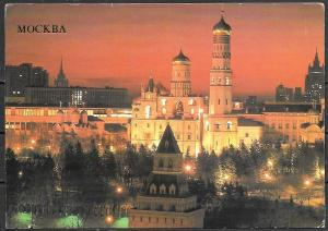 1993 Russia, Moscow, Cathedrals, mailed to USA