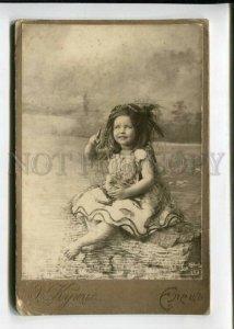 3143392 Yelets RUSSIA Girl MERMAID Fish Vintage CABINET PHOTO