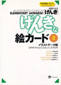 GENKI Picture Cards on CD-ROM Learn Japanese Book