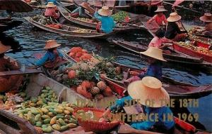 Thailand, Bankok, Wat Sai Floating Market, vegetables  and fruit No. 603