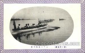 Rowing Team Old Vintage Antique Postcard Post Cards