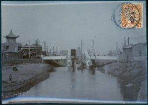 Germany 1913 China TIENTSIN Drawbridge Photograph Stamped As Postcard 91363