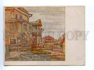 170238 Town view by MANEVICH vintage Russian Soviet PC