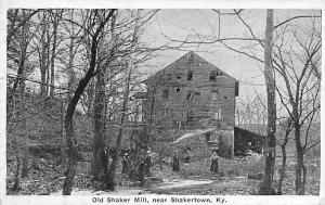 Old Mill Shakertown, Kentucky KY USA Shaker Unused