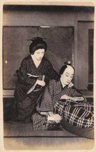 RP: KABUKI ACTOR # 27 ,  Japan , 1910-30 ; Couple, Woman Comforting Her Man