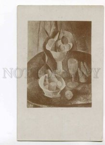 279651 Pablo PICASSO Nature morte Vintage PHOTO RUSSIA RARE PC