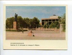 407311 USSR 1967 Ordzhonikidze Khetagurov Karl Marx Square P/ stationery