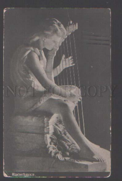 111721 Young Lady NYMPH playing on HARP vintage PC