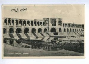193180 IRAN Persia ISFAHAN Vintage photo RPPC stamps 1935 year