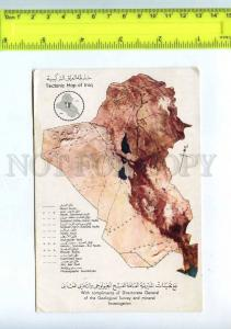202028 IRAQ Tectonic map OLD RPPC to FINLAND