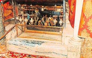 Grotto of the Nativity Bethlehem Jordan Unused