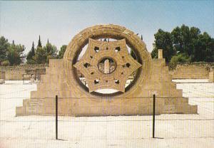Israel Jericho Hisham Palace