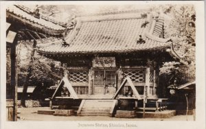 Japan Shimizu A Japanese Shrine Real Photo sk0901a