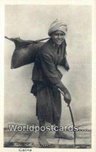 Real Photo - Water Teller Cairo Eqypt Unused