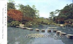 Japan Garden in Autumn Heian Shrine Garden in Autumn Heian Shrine