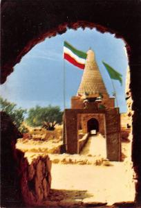 Kharg Island Iran Mir Mohamad Tomb Kharg Island Mir Mohamad Tomb