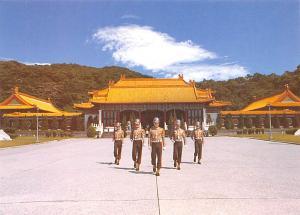 China, People's Republic of China National Revolutionary Martyrs' Shrine  Nat...