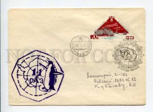 409284 USSR 1970 14th Soviet Antarctic Expedition station Mirny real posted