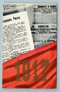 1970 PEACE DECREE Glory OCTOBER Propaganda by Puzankov Soviet USSR Postcard
