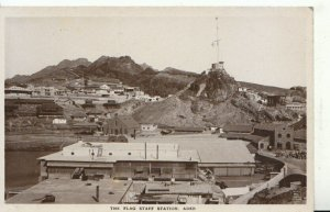 Yemen Postcard - The Flag Staff Station - Aden - Ref 19584A