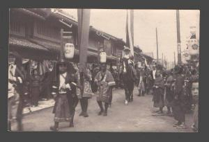 086101 JAPAN FESTIVAL in KYOTO view Vintage real photo PC#16
