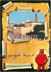 Modern Postcard Sidi Bel Abbes (Algeria) Great Mosque
