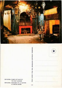 CPM AK Israel Bethlehem Basilique de la Nativite Le Creche Sacrée (772550)
