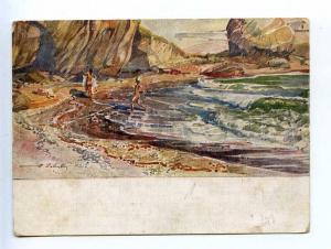 204814 RUSSIA SAVITSKIY Bathers AKHR #148 vintage postcard