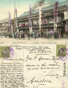 japan, YOKOHAMA, Theatre Street (1913) Stamps