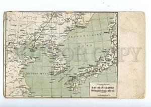 126606 KOREA and WEST ASIA map Vintage russian postcard