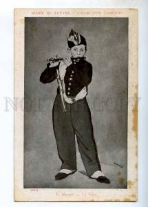 244445 Fifer Young Flautist by Edouard MANET Vintage PC