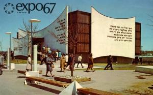 Canada - Quebec, Montreal. Expo 67, Judaism Pavilion