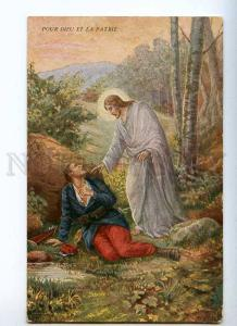 233366 PROPAGANDA wounded Soldier & JESUS by AK Vintage PC