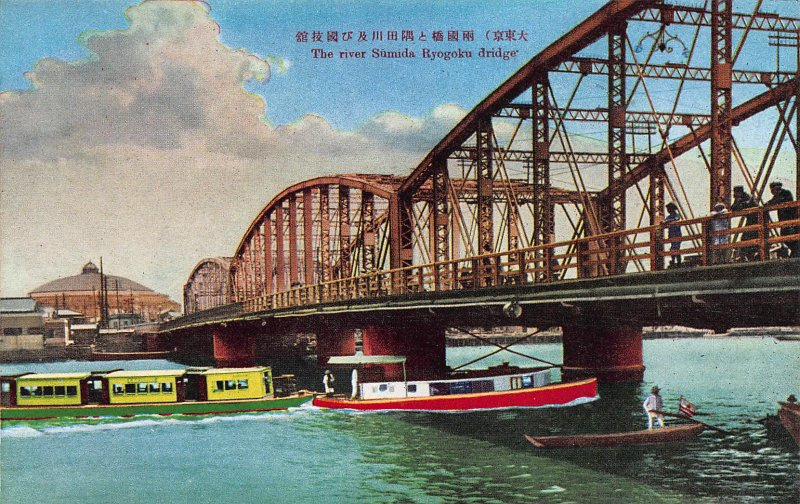 The River Sumida Ryogoku Bridge, Japan, Early Postcard, Unused