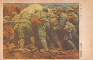 Japanese Military Battle Scene Antique Postcard J77802