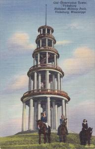 VICKSBURG, Mississippi, PU-1941; Old Observation Tower, Vicksburg National Mi...