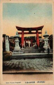CPA NAGASAKI Suwa Temple JAPAN (609416)