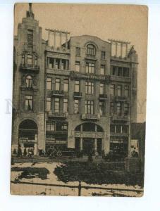 249954 UKRAINE Kharkiv hotel Red Vintage Fedorov postcard