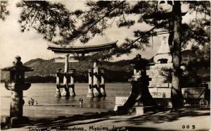CPA Torii at Itsukushima Miyajima JAPAN (671466)