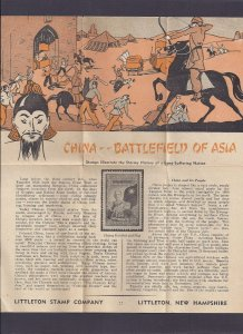 Ca 1949  BATTLEFIELD OF ASIA STORY ABOUT COLLECTING STAMPS FROM CHINA