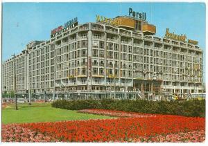 Netherlands, Rotterdam, Groothandelsgebouw, used Postcard