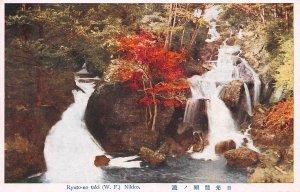 Ryuto-No-Taki Waterfall, Nikko, Japan, Early Postcard, Unused