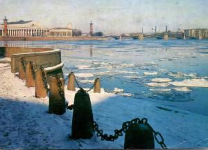 Russia Leningrad View Of The Spit Of Vasilyevsky Island 1988