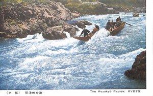 Japan Hozukyo Rapids KYOTO Riva rowing boat mountain people boys man rocks