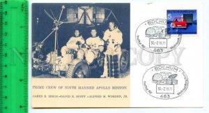 420912 GERMANY 1971 year Apollo 15 Bochum SPACE card