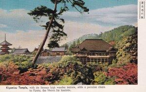 KYOTO, Japan, 1950-1960s; Kiyomizu Temple