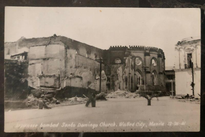 Mint Philippines Japan Occupation RPPC  Postcard Bombed St Domingo Church